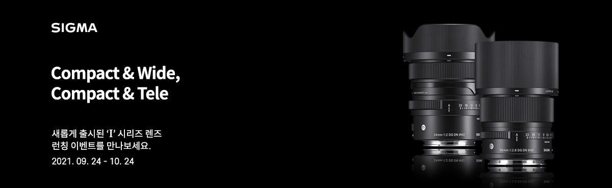 시그마 'I' 시리즈 신제품 런칭 이벤트
