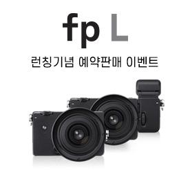 fp L 런칭판매 이벤트