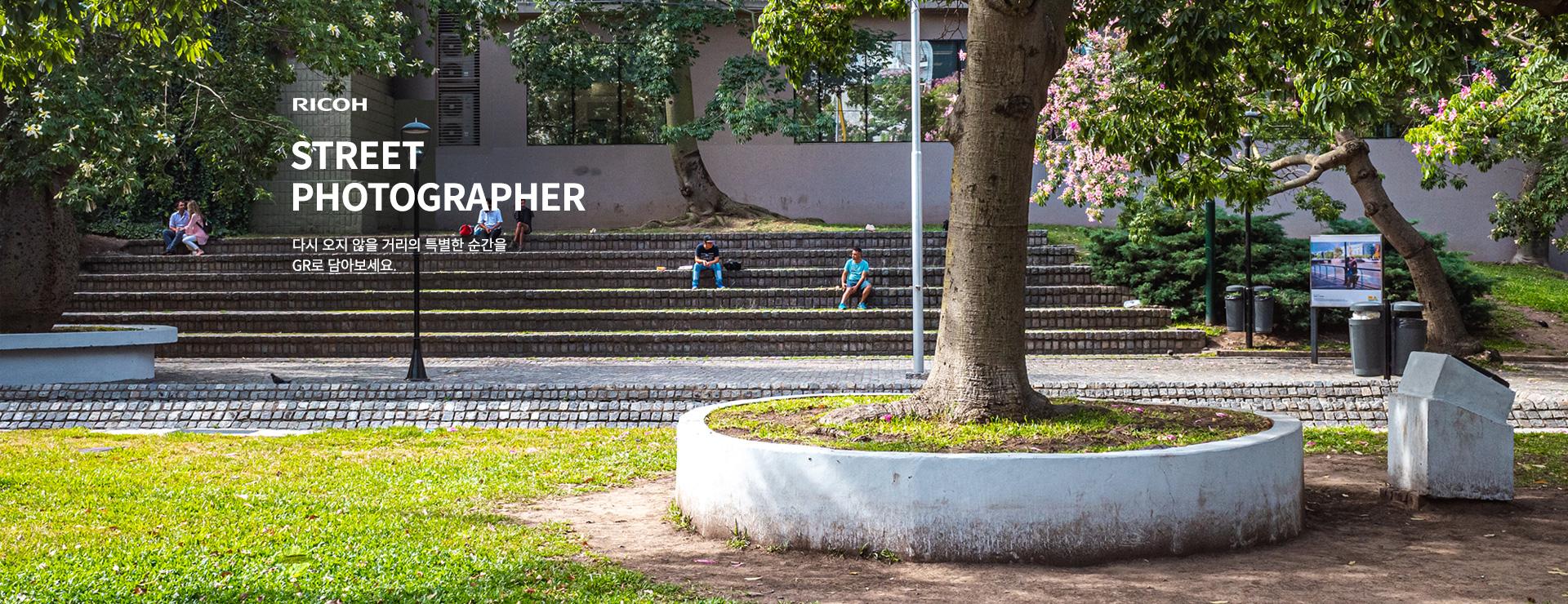 Street Photographer GR
